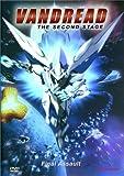 Vandread: Second Stage: V4 Final Assault (ep.11-13)