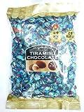 ティラミスアーモンドチョコレート《500g》(ユウカ)
