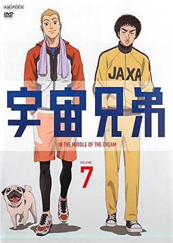 宇宙兄弟 VOLUME 7(第20話 第22話)