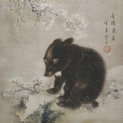 Black Bear Cub in Snow Mori Shuho (1783-1813)