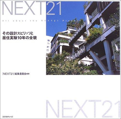 Next 21