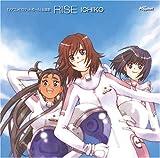 ICHIKO「RISE」