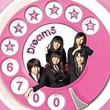 ネバルノダ-Dream5