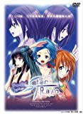 StarTRain
