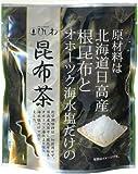 ひしわ 根昆布茶 50g