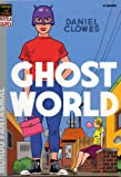 Ghost World/ Mundo fantasmal (1594971102) by Clowes, Daniel