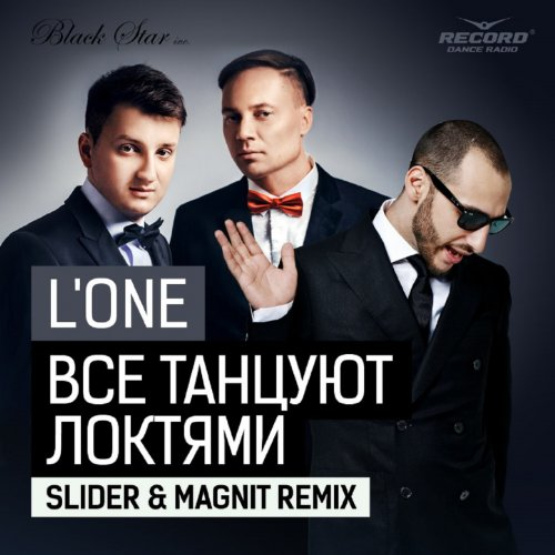 -slider-magnit-remix