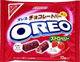 Nabisco Oreo Chocolate bar Mini Strawberry, 3.5 Ounce