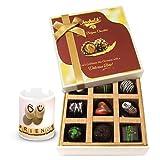 Valentine Chocholik Luxury Chocolates - Beauty & Sweet Dark Chocolate Treats With Friendship Mug