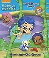 Hide-and-Go-Swim! (Bubble Guppies)