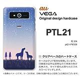 au VEGA PTL21 ケース VEGA PTL21 カバー ケース・ジャケット【馬358/ptl21-PM358】