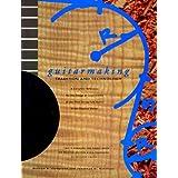 GUITARMAKING (Guitar Reference) ~ Jonathan Natelson