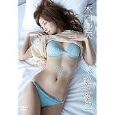 木口亜矢/恋人つなぎ2 [DVD]