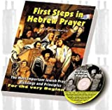 First Steps in Hebrew Prayer with Audio Cd (The Most Important Jewish Prayers, Blessings, and Principles, For the very Beginner)