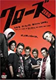 ?ZERO  [DVD]