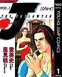 J THE OUTLAWYER 1 (ヤングジャンプコミックスDIGITAL)