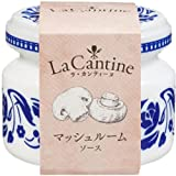 La Cantine フレンチソース/ラ カンティーヌ ワンサイズ マッシュルームソース