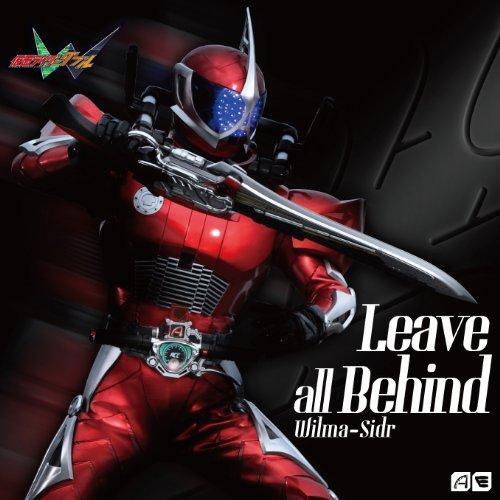 仮面ライダーダブル アクセルテーマソング Leave all Behind