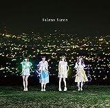 八月の夜(初回生産限定盤B) - Silent Siren