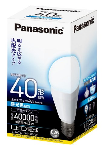 Panasonic LED電球 一般電球タイプ 広配光タイプ 6.6W  (昼光色相当) E26口金 電球40W形相当 485 lm LDA7DGK40W