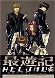 最遊記RELOAD 6 (6)