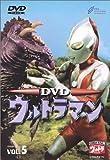 DVD ウルトラマン VOL.5