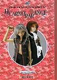スーパードルフィーパーフェクトカタログ〈3〉Le Carnet par Ange~天使の航海誌