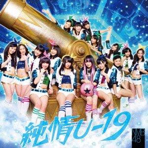 NMB48 - JUNJO U-19(+DVD)(TYPE A) - Amazon.com Music