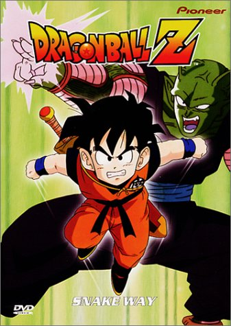Dragon Ball Z: Snake Way [DVD] [Region 1] [US Import] [NTSC]