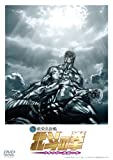 真救世主伝説 北斗の拳 ラオウ伝 激闘の章 コレクターズ・エディション 通常版