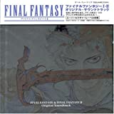 Acquista Final Fantasy I&II [Edizione: Germania]