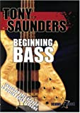 5149G6V5GHL. SL160  Bass Guitar Lessons: Beginning Bass   How to play Bass instructional video