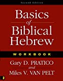 img - for Basics of Biblical Hebrew: Workbook, 2nd Edition book / textbook / text book