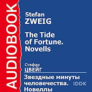 The Tide of Fortune: Stories [Russian Edition] Audiobook