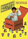 Retro Game Master: The Game Center Cx Collection [DVD] [Import]