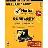 ノートン Norton Internet Security 2012 更新2年 3PC 並行輸入品(アジア版)