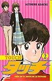 echange, troc Mitsuru Adachi - Touch, Tome 2 :
