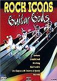 ギター・ゴッズ [DVD]
