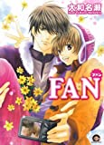 FAN (GUSH COMICS)
