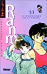 RANMA 1/2 T.31 : LA MAL�DICTION DE LA...