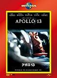 アポロ13 (ユニバーサル・ザ・ベスト:リミテッド・バージョン第2弾) 【初回生産限定】 [DVD]