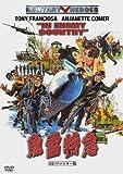 魚雷特急 -HDリマスター版-[DVD]