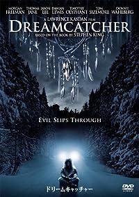ドリームキャッチャー 特別版 [DVD]