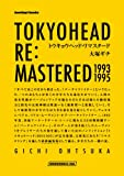 TOKYOHEAD RE:MASTERED