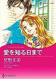 ハーレクインコミックス セット 2016年 vol.20 ハーレクインコミックス セット ニセンジュウロクネン