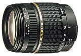 Tamron AF 18-200mm f/3.5-6.3 XR Di II LD Aspherical (IF) Macro Zoom Lens fo ....