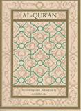 img - for Al-Qur'an book / textbook / text book