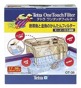 テトラ (Tetra) ワンタッチフィルター OT30