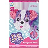 Orb Factory PlushCraft Puppy Love Pillow Kit