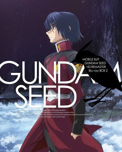 機動戦士ガンダムSEED HDリマスター Blu-ray BOX 〔MOBILE SUIT GUNDAM SEED HD REMASTER BOX〕 2 (初回限定版)